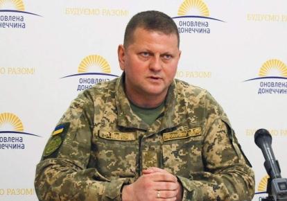 Валерій Залужний