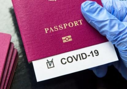 ВООЗ виступає проти паспортів вакцинації