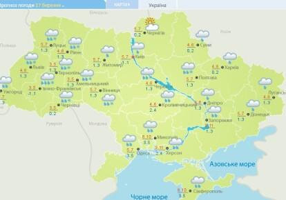 Прогноз погоды на 17 марта