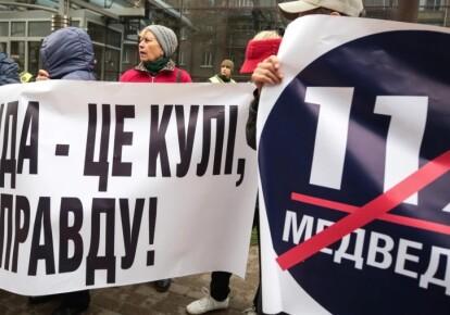 """Акція проти телеканалу """"112 Україна""""/Радіо Свобода"""