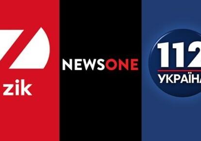 """Канали NewsOne, ZIK та """"112 Україна"""" потрапили під санкції"""