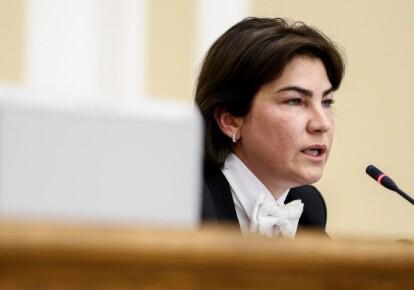 Ірина Венедіктова підписала підозру в скоєнні кримінального злочину Олександру Юрченко