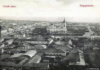 В 1920 году Махно удалось захватить Бердянск и вырваться из окружения большевиков