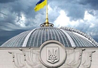 Парламент Украины