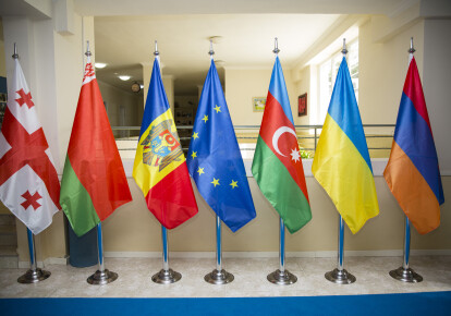 Флаги стран Восточного партнерства и ЕС / euneighbours.eu
