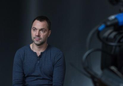 Алексей Арестович / dialog.ua