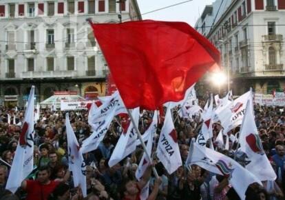 Фото: izbori.pik.bg