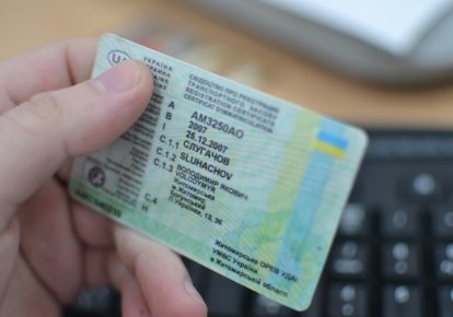 У МВС попередили про перебої з видачею прав