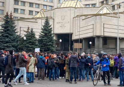 Акция протеста под КСУ