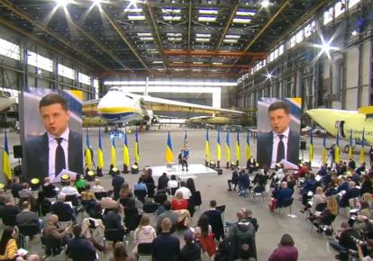 Пресконференція президента України