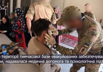 Український спецназ евакуював людей з Кабула