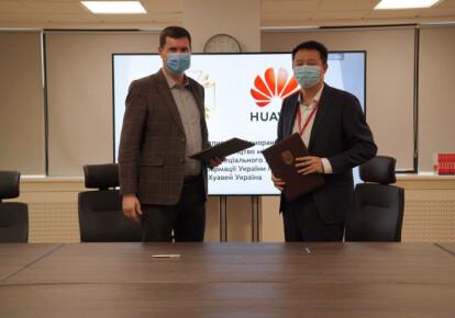 Государственная служба специальной связи и защиты информации Украины подписала меморандум с компанией Huawei