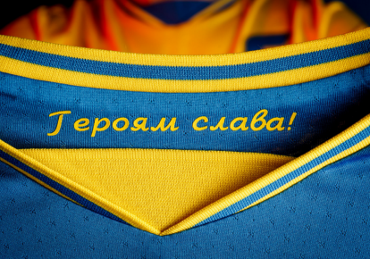 Футболка збірної України
