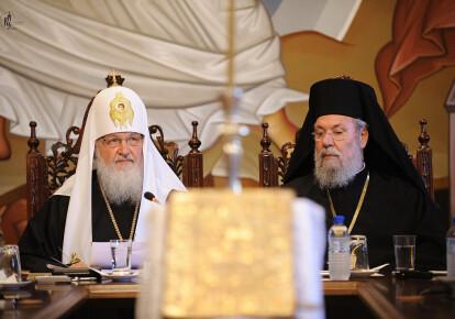 Предстоятель Русской Православной Церкви Кирилл и архиепископ Кипра Хризостомосом II