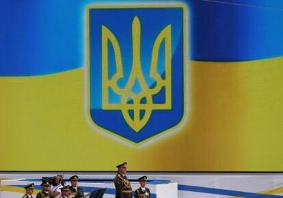 Верховная Рада запустила процесс создания нового герба Украины / УНИАН
