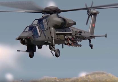 Вертоліт ATAK-II/millisavunma.com