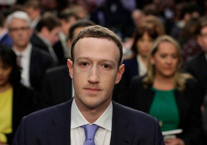 """""""Просто ложь"""": Цукерберг опроверг обвинения, что Facebook ставит прибыль выше безопасности"""