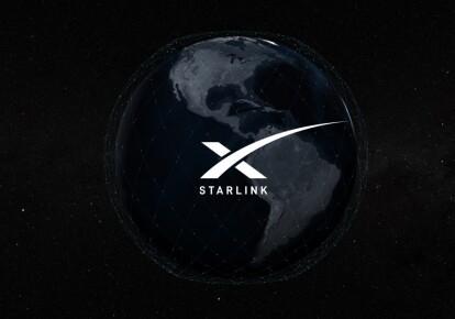 Лого компанії Starlink