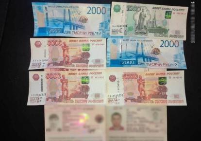 Мужчина предложил 20 тыс. рублей