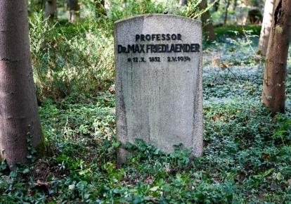 Жахлива помилка: неонациста поховали у єврейській могилі