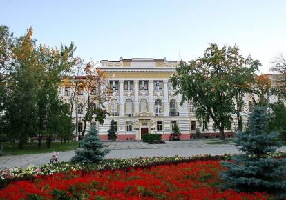 Харьковский апелляционный суд