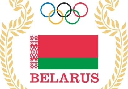 Логотип НОК Беларуси