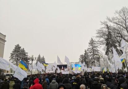 Акция протеста работников УЛФ под Верховной Радой