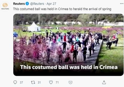 Скріншот сюжету про бал в Криму