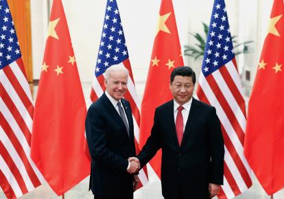 Байден і Сі Цзіньпінь обговорили Тайвань