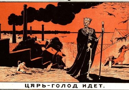 Фрагмент агітаційного радянського плакату