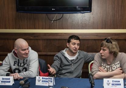 Скриншот відео пресконференції в Донецьку, 2014 р.