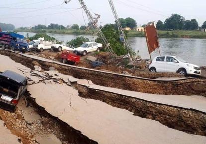 У Пакистані стався землетрус: загинуло 20 людей