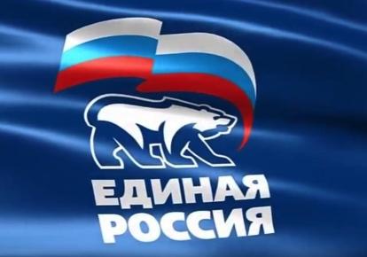 Логотип партії