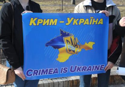 У Києві відбудеться установчий саміт Кримської платформи