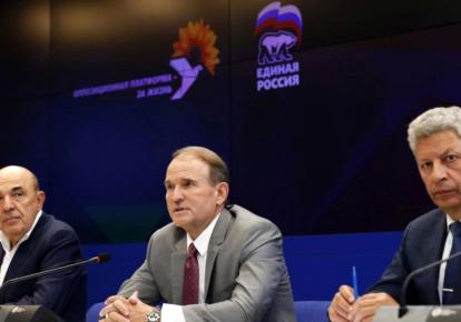 Вадим Рабинович, Виктор Медведчук и Юрий Бойко