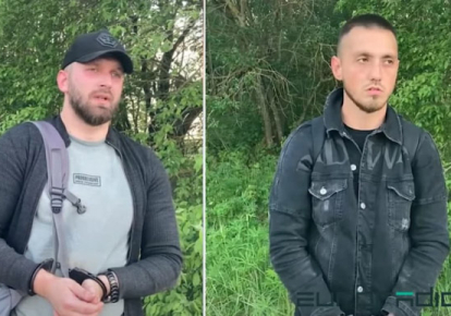 В Беларуси задержали двух активистов на границе с Литвой
