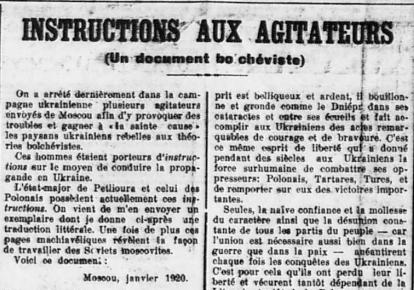 Фрагмент з «Інструкцій агітаторам (більшовицький документ)». Gazette de Lausanne, No 195, 15.07.1920