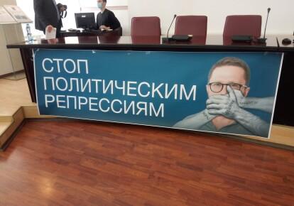 Плакат в горсовете Краматорска