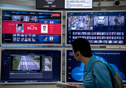 Дисплей для розпізнавання осіб і штучного інтелекту