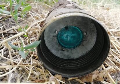 Мина ПОМ-2