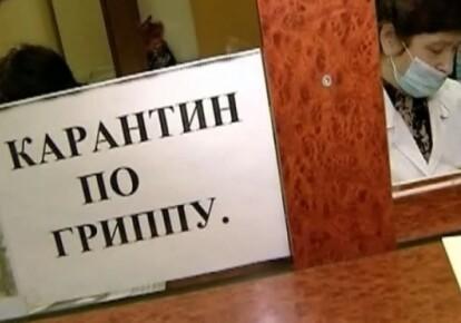 Фото: joinfo.ua