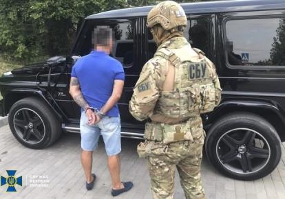 СБУ затримала ватажка і учасників злочинного угруповання в Кривому Розі