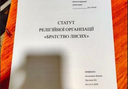 Бізнесмени створюють релігійні організації, щоб обійти заборону на підприємницьку діяльність у вихідні дні/0352.ua