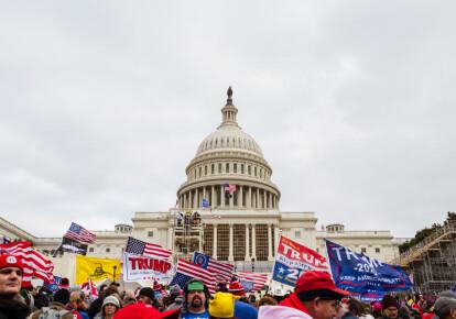 Сторонники Дональда Трампа у здания Капитолия в Вашингтоне