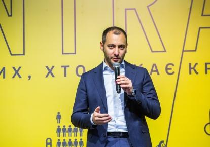 Міністр інфраструктури Олександр Кубрак