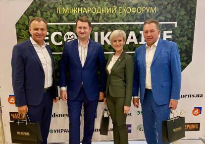 В Киеве состоялся II международный экологический форум ECO UKRAINE