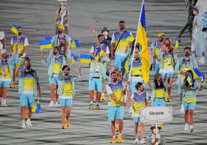 Команда України на церемонії відкриття Олімпійських ігор Токіо-2020