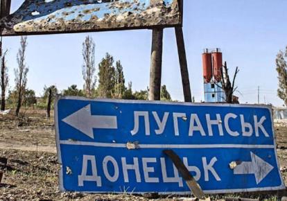 Бойові дії на Донбасі тривають