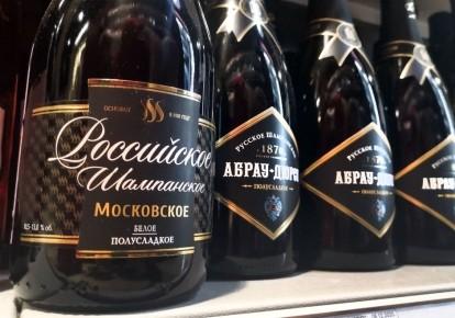 """Владимир Путин подписал закон, по которому шампанское может быть только """"российским"""""""