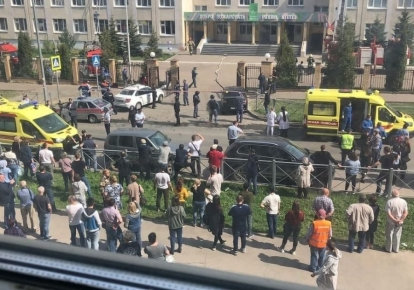 Школа в Казани, в которой стрелок открыл огонь по ученикам и учителям
